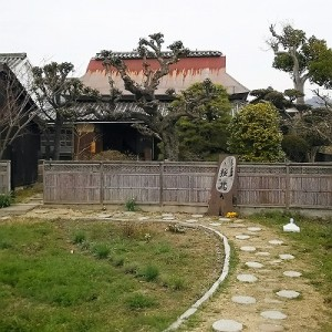 アンティーク着物で倉敷の古民家カフェ くらしき茶房桜花さん