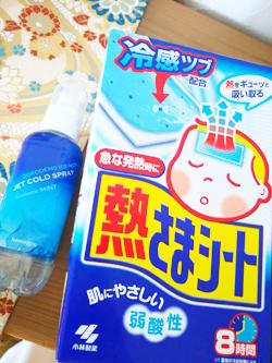 薔薇の浴衣で広島へ 篠田桃紅さんの作品をイメージしたコーデ